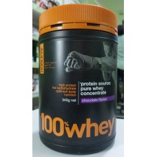 Horleys 100% whey, High protein low carbohydrate optimum body nutrition, chocolate flavour