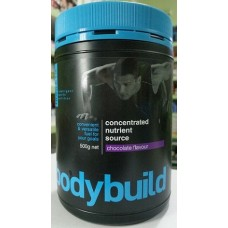 Horley's Bodybuild, Concentrated nutrient source, chocolate flavor 500g